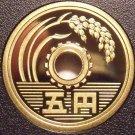 Gem Cameo Proof Japan 1988 5 Yen~Rular Hirohito Showa~Gear With Rice Stalk~FR/Sh