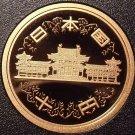 Gem Cameo Proof Japan 1988 10 Yen~Rular Hirohito Showa~Temple~Free Shipping