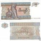 MYANMAR 5 KYATS UNCIRCULATED AWESOME LION~HACKEY SACK~