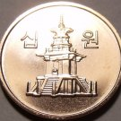 Gem Bu South Korea 2012 10 Won~Awesome pagota~We Have Unc Coins~Free Shipping