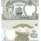 NEPAL 2 RUPEES DETAILED AND CRISP UNC NOTE~~FREE SHIP~~