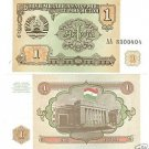 TAJIKISTAN 1994 1 RUBLE CRISP UNCIRCULATED NOTE