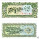 LAOS GEM UNC 1979 5 KIP FARMING NOTE~GREAT DETAIL~FR/SH
