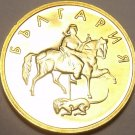RARE PROOF BULGARIA 2002 TWO STOTINKI~LAST YEAR EVER BEFORE EURO~FREE SHIPPING~