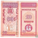 MONGOLIA SUPER UNCIRCULATED 10 MONGO~FREE SHIPPING~NICE
