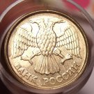Gem Unc Roll (45 Coins) Russia 1992-M One Rouble Coins~Double Headed Eagle~Fr/Sh