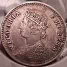 Rare Au Silver British India 1889-B 2 Annas~Incuse B Variety~Free Shipping