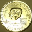 Massive Unc Rare Silver Peru 1974 200 Soles~Chavez and Guinones~Free Shipping