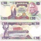 ZAMBIA LARGE SUPER COLORFUL UNC 50 KWACHA~FREE SHIPPING