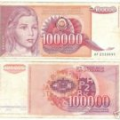 YUGOSLOVIA HUGE 100,000 DINERA NOTE~WOW~FREE SHIP INC~