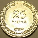 RARE UNCIRCULATED ISRAEL 1949-HT 25 PRUTA~WITHOUT PEARL~AWESOME~FREE SHIPPING~