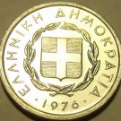GREECE UNC 1976 10 LEPTA~1ST YEAR EVER MINTED~FREE SHIP