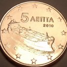 Gem Unc Greece 2010 5 Euro Cents~Minted In Athens~Ocean Freighter~Free Shipping