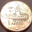 Gem Unc Greece 2007 1 Euro Cent~Ancient Athenian trireme~Free Shipping