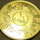 Rare Proof Yemen AH-1394 1974 10 Fils~Only 5,024 Minted~Free Shipping