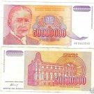 YUGOSLAVIA 50,000,000~FIFTY MILLION DINARA~~FREE SHIP~~