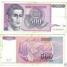 YUGOSLAVIA 1992 500 DINARA HIGH DENOMINATION~FREE SHIP~