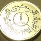 Rare Proof Yemen AH-1394 1974 Fils~Only 5,024 Minted~Free Shipping