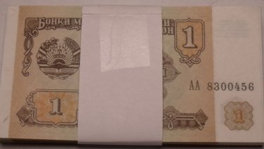 Gem Crisp Unc Pack Of 50 Tajikistan 1994 One Ruble Notes~Free Shipping~