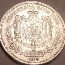 Extremely Rare Gem Unc Silver Montenegro 1914 Perper~Amazing~Free Shipping