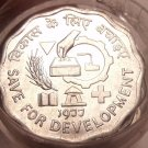Gem Unc Roll (20 Coins) India 1977-B 10 Paise~FAO Issue~Save For Development~F/S