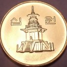 Gem Brilliant Unc South Korea 2005 10 Won~Pagoda at Pul Guk Temple~Free Shipping