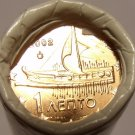 ROLL(50) OF BRILLIANT UNCIRCULATED GREECE 2002 1 EURO CENTS~FREE SHIPPING~