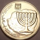 Gem Brilliant Unc Israel 2013 10 Arogot~Menorah~Hanukkah Coin~Free Shipping