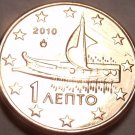 Gem Unc Greece 2010 1 Euro Cent~Ancient Athenian trireme~Free Shipping