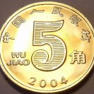 UNCIRCULATED HONG KONG 2004 5 CENTS~WE HAVE UNC~FREE SH