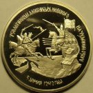 HUGE CAMEO PROOF RUSSIA 1992 3 ROUBLES~BATTLE OF CHUDSKOYE LAKE~AWESOME~FREE SHI
