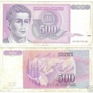 YUGOSLOVIA 500 DINERA HIGH DENOMINATION NOTE~NICE~F/S~