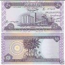 IRAQ NEW 50 DINAR UNCIRCULATED CRISP NOTE~SUPER~FR/SHIP