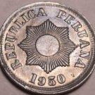 Scarce Rare Unc Peru 1950 2 Centavos~Radiant Sun~1st Year Ever~Zinc~Free Ship