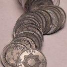 Very Scarce Unc Roll (50 Coins) Peru 1950 Centavo Coins~1st Year~Zinc~Free Ship