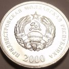 Gem Unc Transnistria 2000 1 Kopeek~1st Year~Great Price~Free Shipping