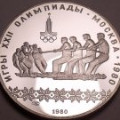 Silver Proof Russia 1980 10 Roubles~Mintage 95,000~Tug Of War~Free Shipping