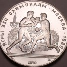 Silver Proof Russia 1979 10 Roubles~Mintage 108,000~Olympic Boxing~Free Shipping