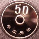 Gem Cameo Proof Japan 1989 50 Yen~Rular Akihito Heisei~Chrysanthemums~Free Ship