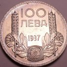 Unc Silver Bulgaria 1937 100 Leva~Last Year Ever Minted~Free Shipping