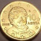 Gem Unc Greece 2002 10 Euro Cents~Rhgas Feriaou~Fantastic~Free Shipping