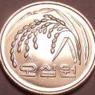 Gem Unc South Korea 2010 F.A.O. Issue 50 Won~Wild Oat Sprig~Excellent Free Ship