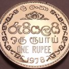 Rare Proof Sri Lanka 1978 Rupee~Only 20,000 Minted~Security Edge~Free Shipping