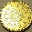 Gem Unc Portugal 2011 20 Euro Cents~We Have Portugal Coins~Nice Design~Free Ship