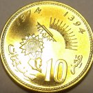 Rare Proof Morocco 1974 F.A.O 10 Santimat~20,000 Minted~Only Year Ever~Free Ship