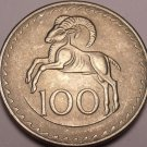 Large Gem Unc Cyprus 1963 100 Mills~1st Year~Cyprus Mouflon~Free Shipping