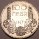 Gem Unc Silver Bulgaria 1937 100 Leva~Last Year Ever Minted~Free Shipping