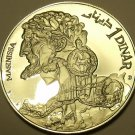 Rare Silver Proof Tunisia 1969-F.M.N.I. Dinar~Head Of Masinissa~14,279 Minted~FS