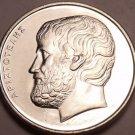 Gem Unc Greece 2000 5 Drachmas~Nice Design~Aristotle~Greek History~Free Shipping