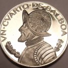 Rare Proof Panama 1967 1/4 Balboa~Only 19,983 Minted~Awesome~Free Shipping